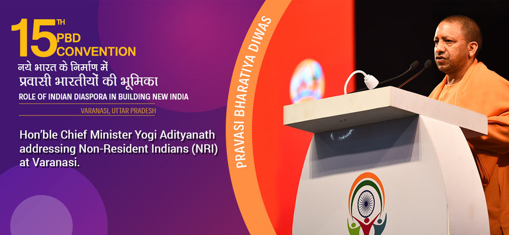 15th PBD Convention, Varanasi, Uttar Pradesh